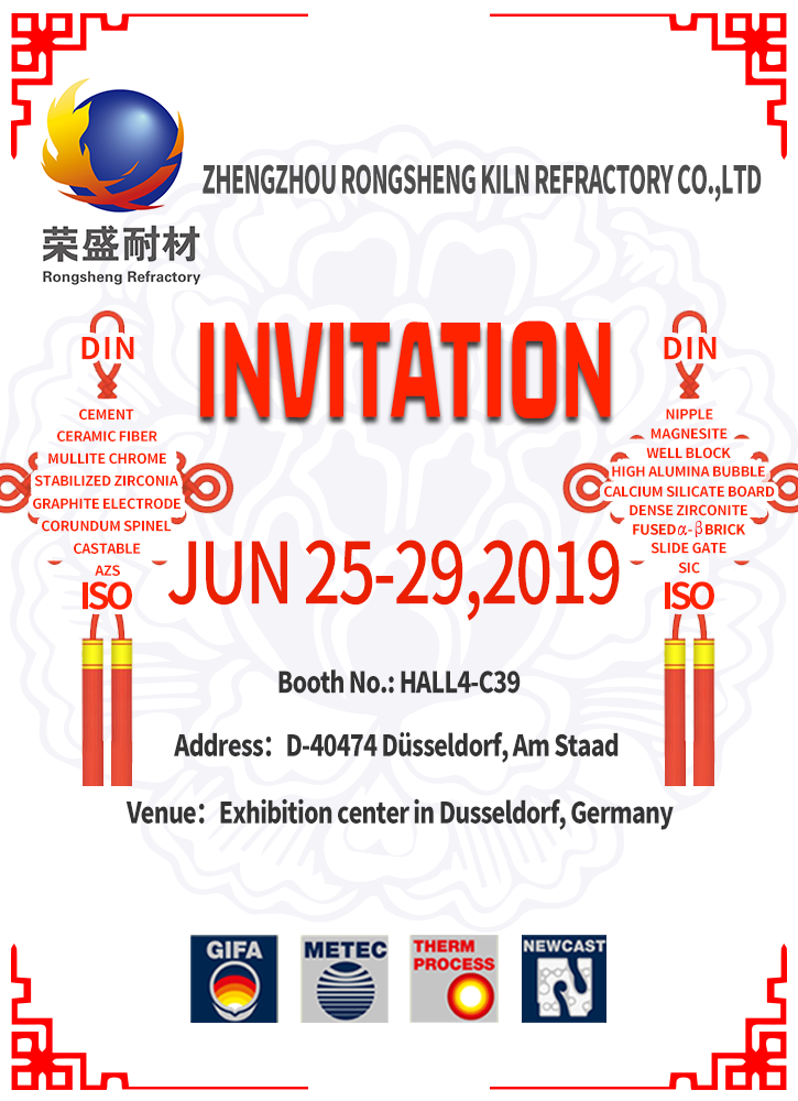 Rongsheng International Exhibition Invitation